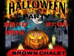 Отмечаем Halloween в Brown chalet
