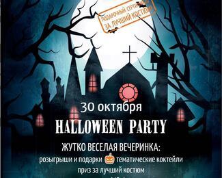 Hallowen party в сети ресторанов Shifu!