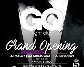 GQ night club: новая танцевальная эра!