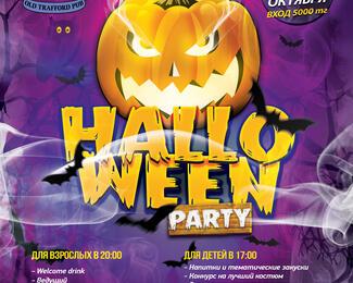 Halloween party в Old Trafford Pub