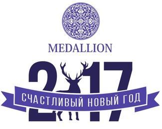 Medallion. Новый год 2017. Загрузка 70%