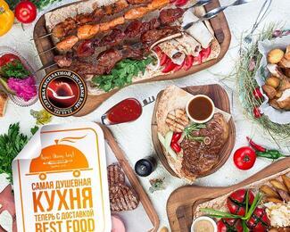 «Ларисс Иванну Хачу»: душевная кухня с доставкой
