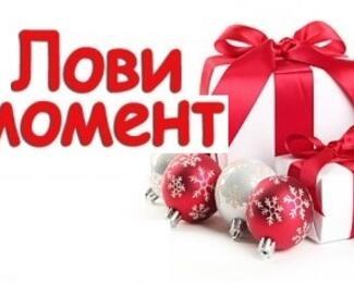 Акция на новогодние корпоративы в ресторане «Космос»