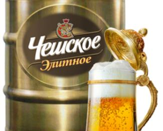 """В """"ПРАЖЕЧКЕ"""" новое пиво!"""