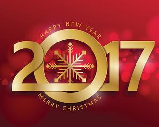 Где встретить Новый год в Алматы?