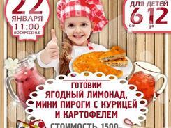 Детский кулинарный мастер-класс в столовой Ozz!