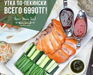 Хорошие новости от ресторана «Ларисс Иванну Хачу»