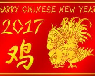 Китайский Новый год с рестобаром EGOIST