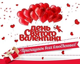 Checkpoint дарит всем своим гостям свою любовь!