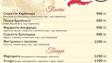 Винегрет Кафе-кулинария Винегрет Астана фото
