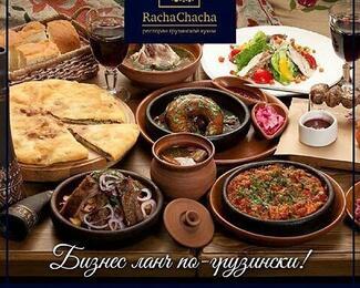 Грузинский обед за 1000 тенге в Racha Chacha