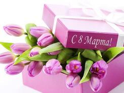 Празднуйте 8 марта в ресторане «Минари»