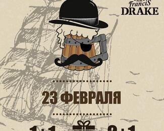 Sir Francis Drake: Поднимем кружки за мужчин!