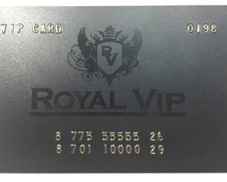 Бонусная карта на 100% скидку в ROYAL VIP