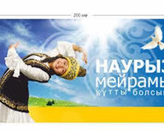 Справим Наурыз в казахских традициях с кафе SIBRIS