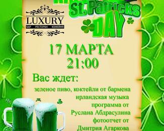 День святого Патрика в Luxury