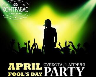 Вечеринка Fool's Day в музыкальном баре «Контрабас»