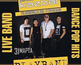Вечер пятницы в KAZBAR