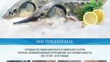 FISHLAND FISHLAND Алматы фото