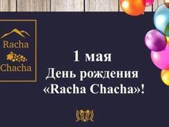 1 мая Racha Chacha празднует день рождения!