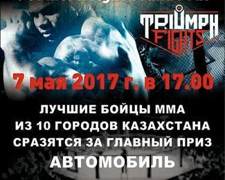 Турнир по боям без правил Triumph Fights в «Бакшасарай»