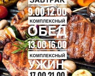 Ресторан Bon Ar: вкусно и недорого!
