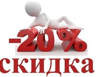 Понедельник в ForteПьяно: скидка на меню 20%