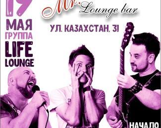 Группа Life Lounge в Mr. Lounge bar