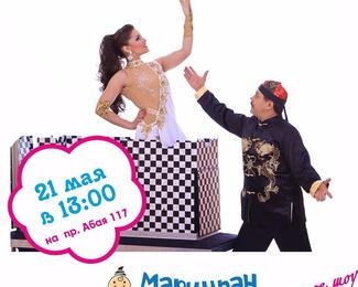 Цирковое иллюзионное шоу в «Марципан»