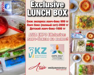 Обеды на вынос для туристов от ресторана Asia