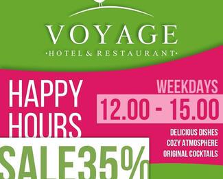 Счастливые часы в ресторане Voyage!
