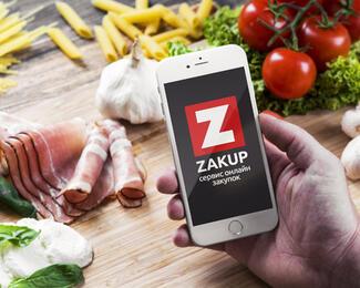 Zakup.asia: регистрируйтесь и заказывайте уже сейчас!