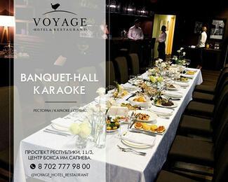 Banquet-Hall Karaoke Voyage — место роскошного отдыха!