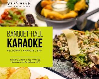 Открытие Banquet-Hall Karaoke в ресторане Voyage!