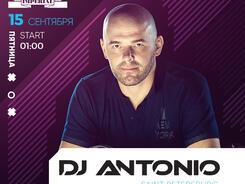 DJ Antonio в Imperial Hit