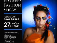 Flowers Fashion Show в Royal Palace