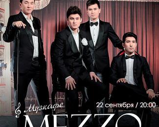 Группа Mezzo в «Музкафе»