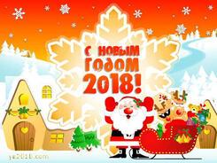 Новый год в банкетных залах «Достар Сарайы», «Достар» и Чайхана «Достар»