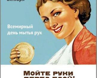 Мойте руки! Химический мастер-класс в «Київськом»