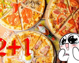 За вкусной пиццей только в SVOBODA Pub!