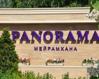 Panorama: всё включено за 8800 тенге!