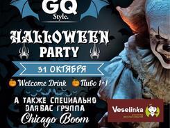 Halloween party в GQ Style Night Club