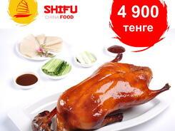 Пекинская утка от ресторана Shifu