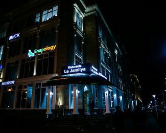 """Приглашаем в новый ресторан авторской кухни """"La Jamilya"""""""