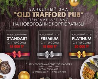 Новогодний корпоратив в Old Trafford Pub