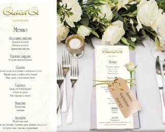 Индивидуальное меню в ресторане QazaQ