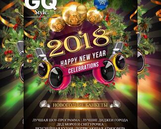 Новый год в GQ style