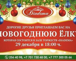 Новогодняя елка в зале торжеств Diadema