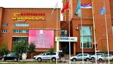 Парасат Парасат - большой зал на 300 мест Астана фото
