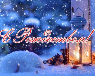 BarKhan поздравляет с Рождеством и приглашает в гости!